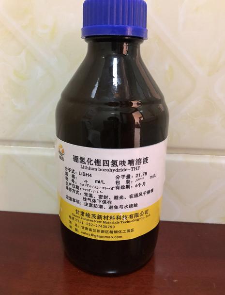 硼氢化锂yabovip11溶液